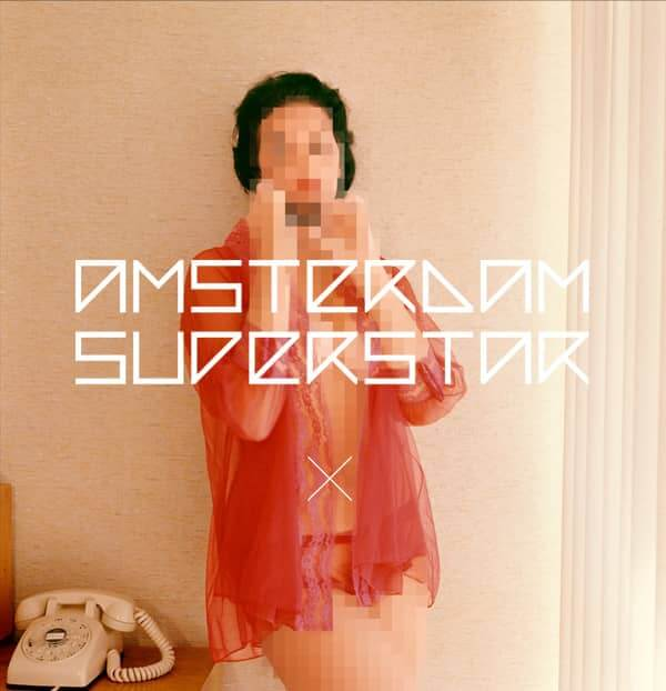 amsterdam-superstar