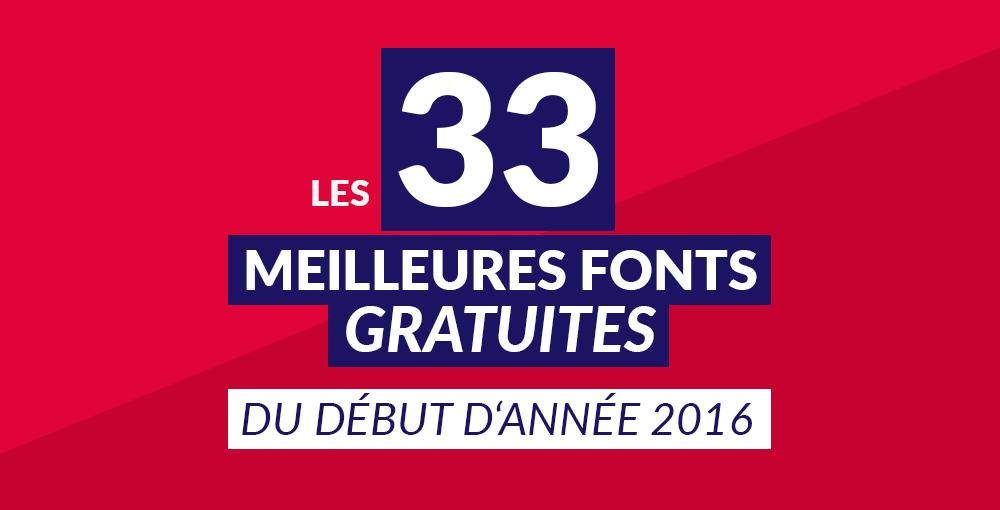 image-font-debut-2016